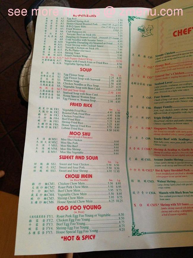 King Wong Chinese Restaurant Menu