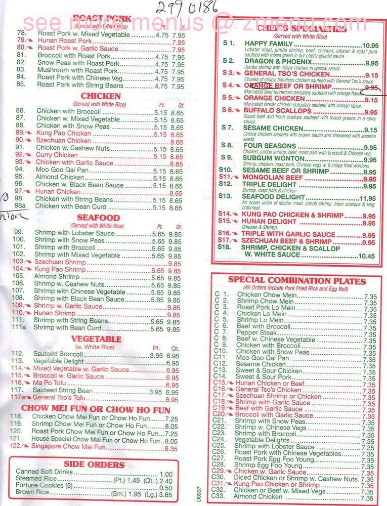 Online Menu Of Dragon Garden Chinese Restaurant Restaurant Neptune New Jersey 07753 Zmenu