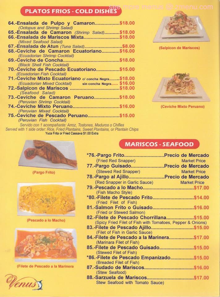 El Venus Restaurant Passaic Nj