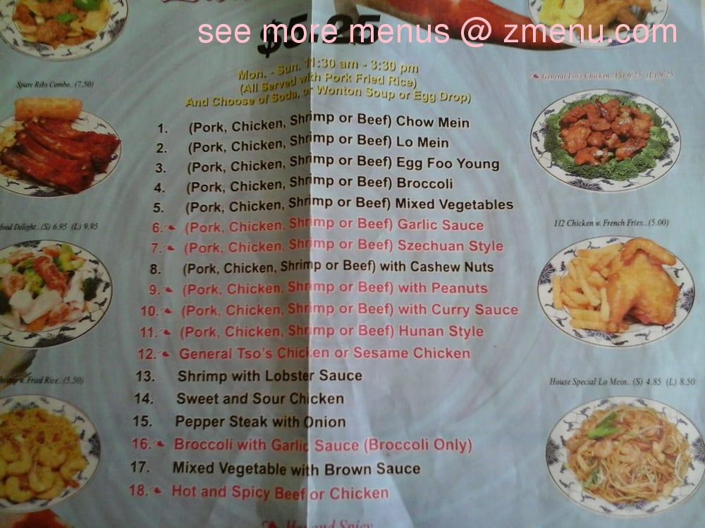 Mings Kitchen Paterson Nj Menu