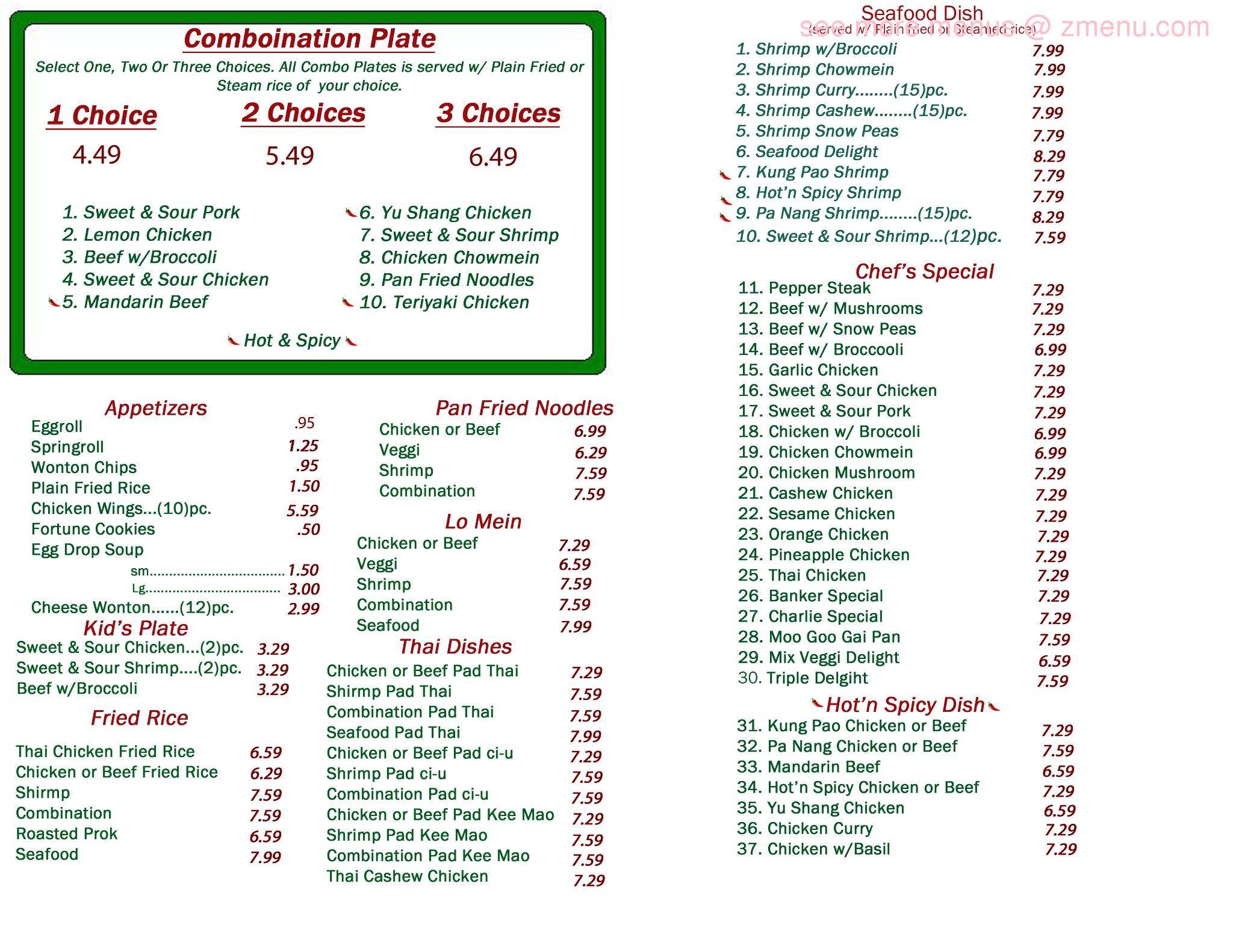 Online Menu of Kitchen Express Restaurant, Amarillo, Texas, 79109 ...