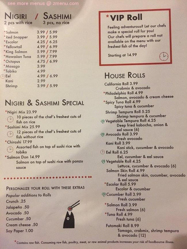 Online Menu of Aji Sushi Restaurant, College Station