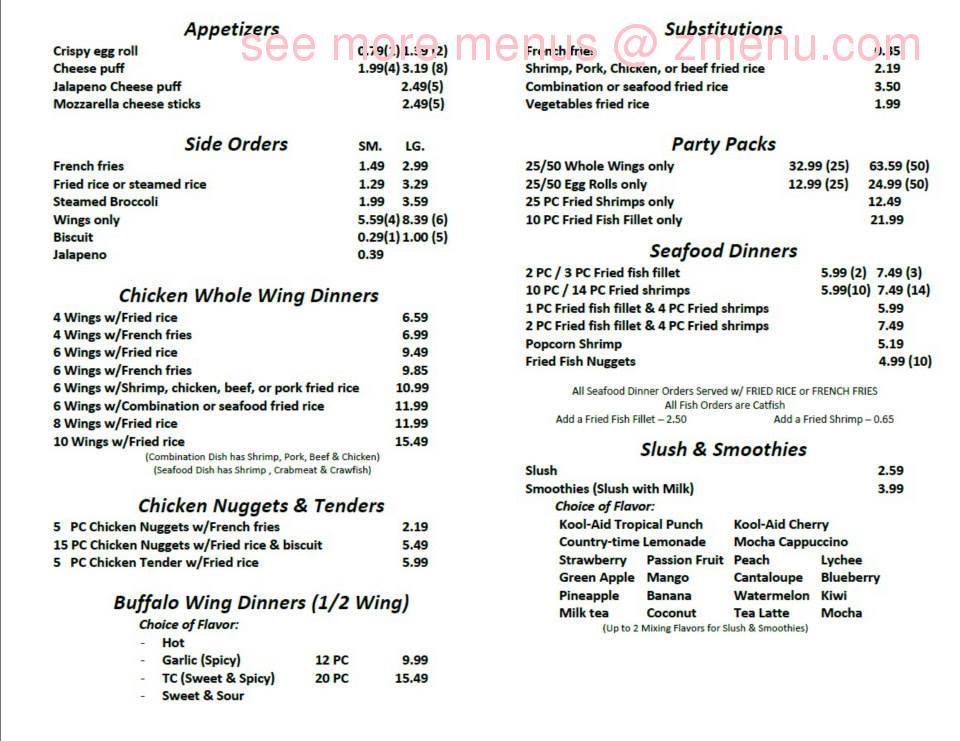 Jenny S Seafood Restaurant Menu