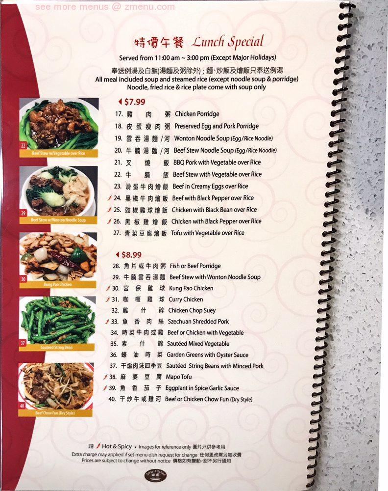 Online Menu Of Tasty Kitchen Restaurant Gardena California 90248 Zmenu