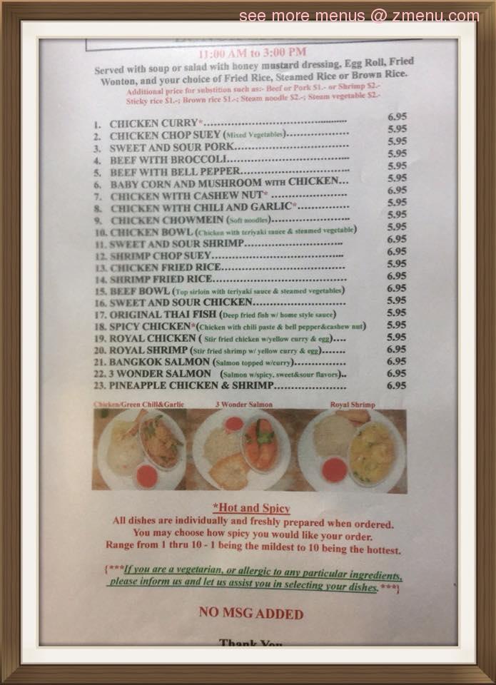 The Thai Restaurant Lancaster Ca Menu