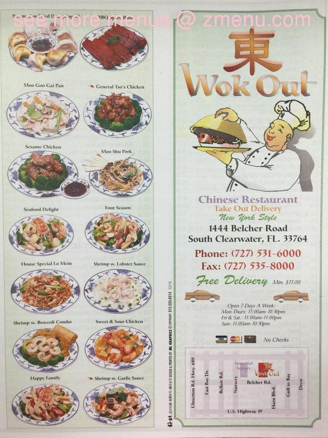 Online Menu Of Wok Out Restaurant Clearwater