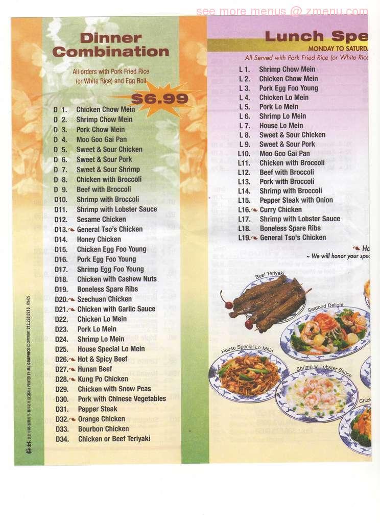 Chinese Food S Woodland Blvd Deland Fl