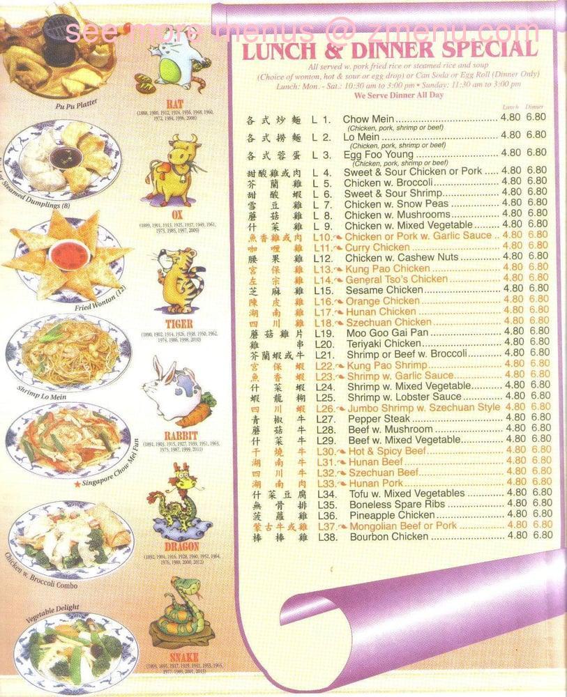 China Wok Restaurant: Online Menu Of China Wok Restaurant, Interlachen, Florida