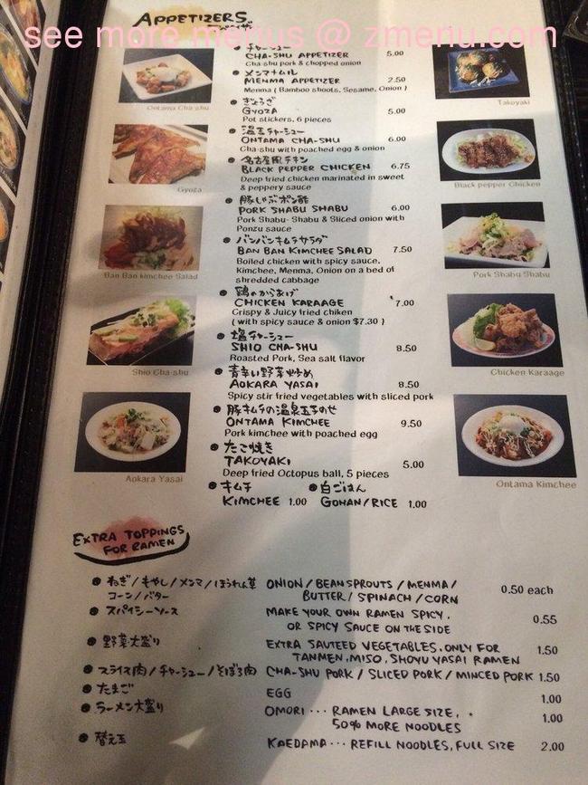 Koja Kitchen Menu Prices