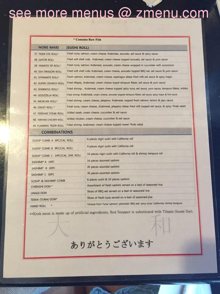 Yamato Japanese Restaurant Lake City Fl