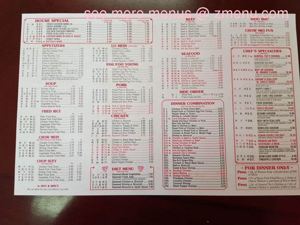 online menu of china wok restaurant lake city florida