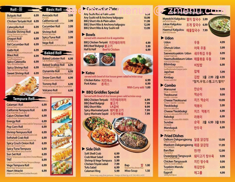 California Pizza Kitchen Torrance Hours