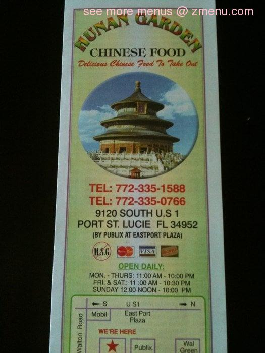 Online Menu of Hunan Garden Chinese Restaurant Restaurant, Port ...