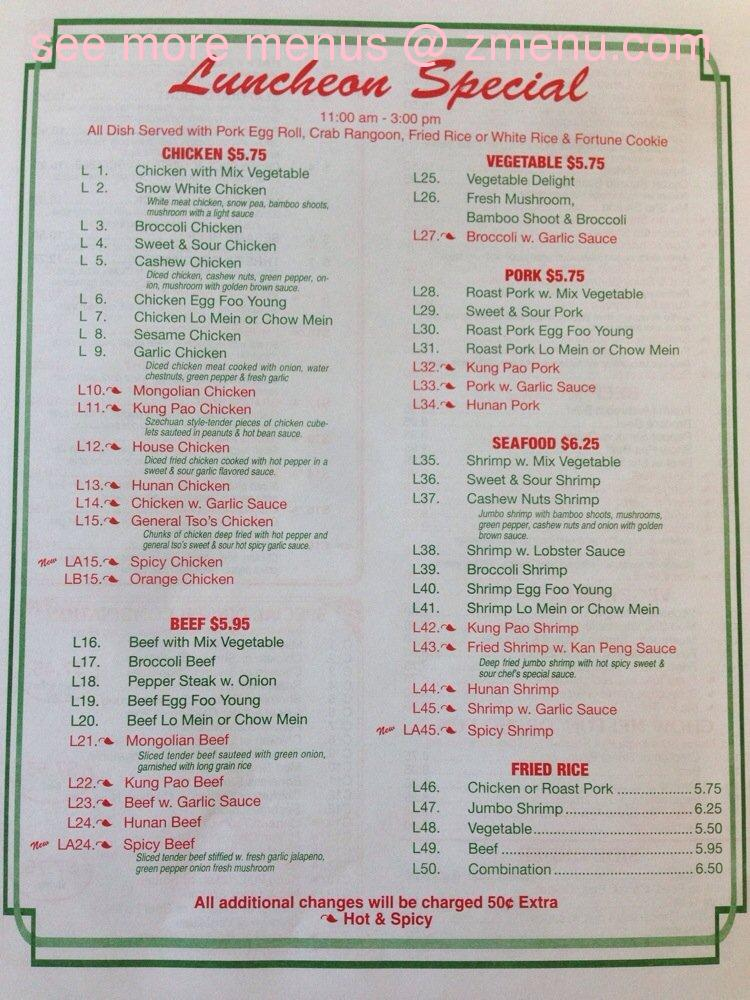 Chinese Restaurant Bolingbrook Il
