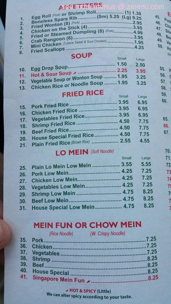 online menu of dwight chinese restaurant restaurant