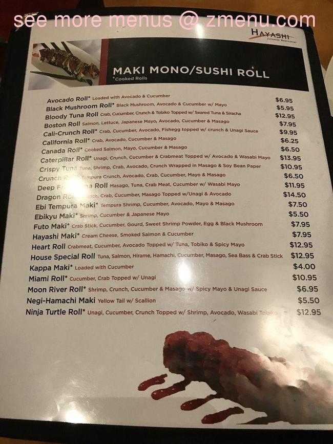 hayashi gurnee coupon