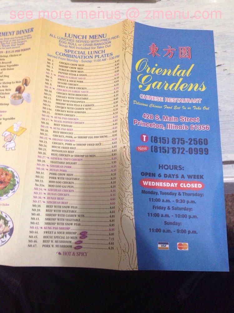 menu of oriental garden restaurant princeton - Oriental Garden Menu