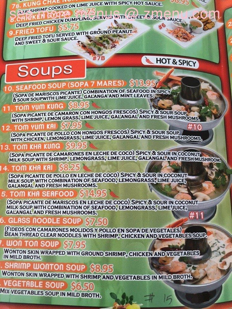 online menu of ariya thai kitchen restaurant, los angeles