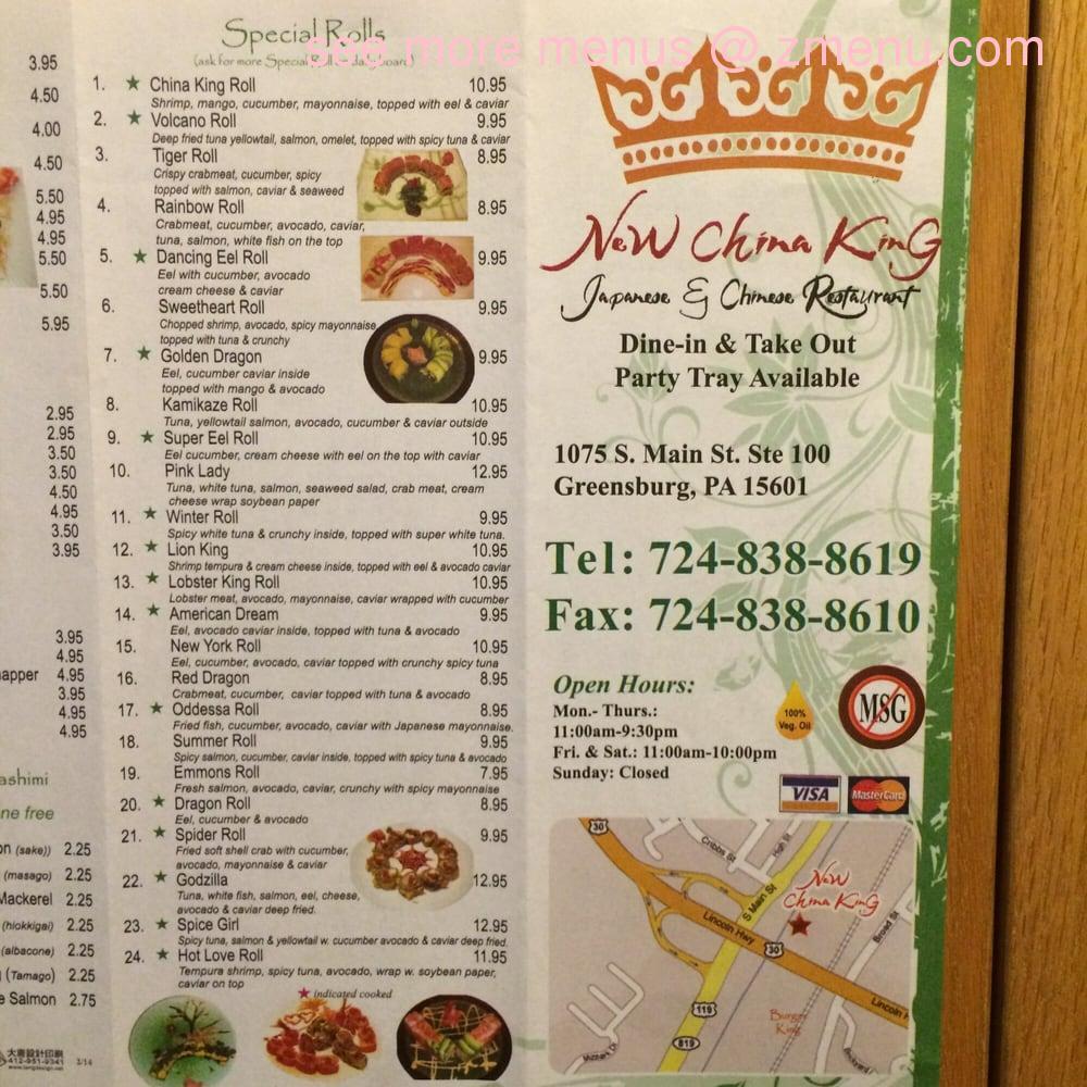 Online Menu Of China King Restaurant