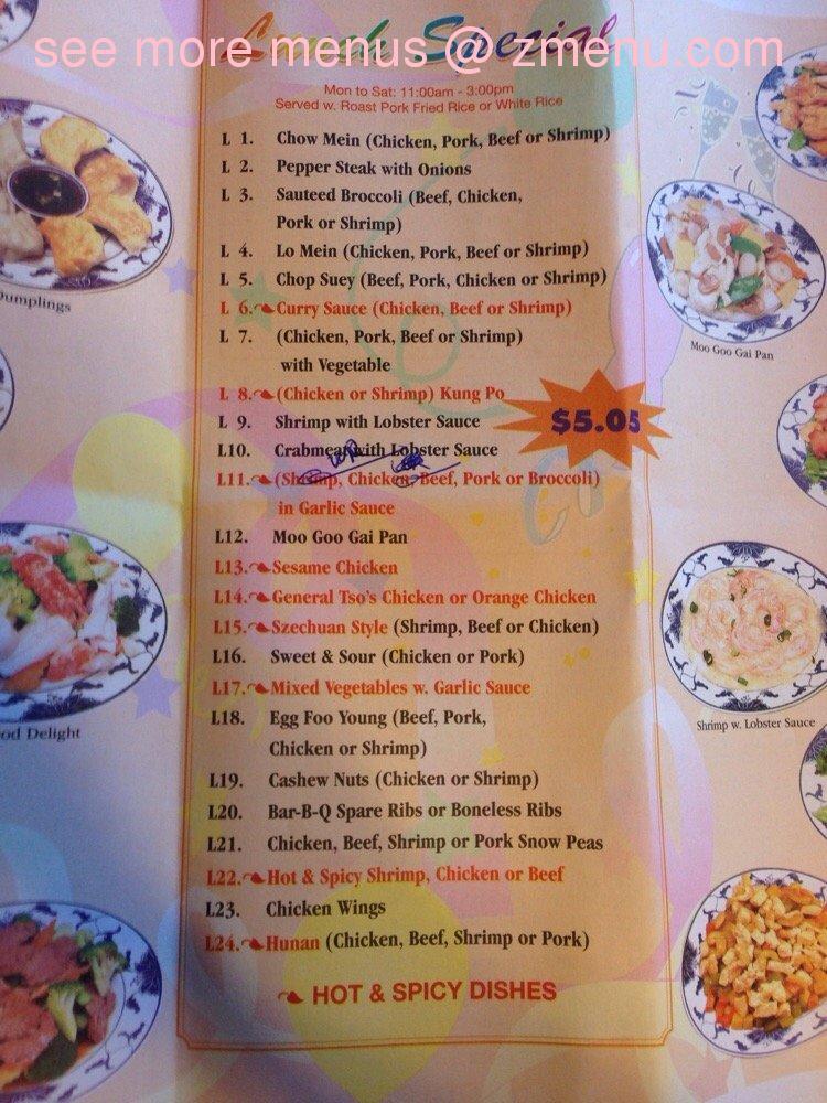 New Yopo Chinese Restaurant