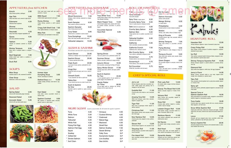 Kabuki Japanese Restaurant Royersford Menu