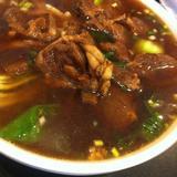 beef-noodle-soup