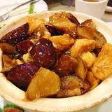 eggplant-w/-fried-tofu