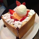 shibuya-style-honey-box