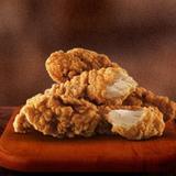 prime-cut™-chicken-tenders