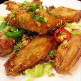 salt-and-pepper-chicken-wings