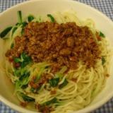 sichuan-style-dandan-noodles