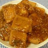 chef-zhaos-special-tofu