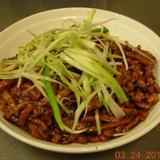 sautéed-shredded-pork-with-peking-sauce