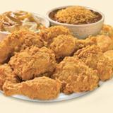 12-piece-bonafide-meal