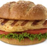 chick-fil-a®-grilled-chicken-sandwich