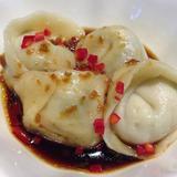 poached-beijing-peking-dumpling