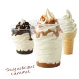 caramel-sundae