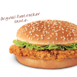 spicy-crispy-chicken-sandwich
