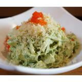 avocado-salad
