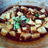 ma-po-tofu*