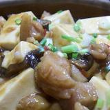 chicken-with-salty-fish-&-tofu-in-clay-pot