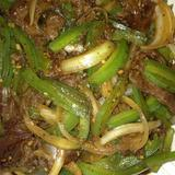 beef-with-black-pepper-/-chicken