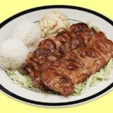 hawaiian-bbq-chicken