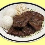 hawaiian-bbq-beef