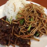 Szechuan Chicken Or Beef (lunch)