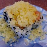 Online Menu Of Sushi Station Restaurant Elgin Illinois 60123 Zmenu Confira 1.663 avaliações e 1.435 fotos de restaurantes perto de sushi station em elgin, illinois. online menu of sushi station restaurant